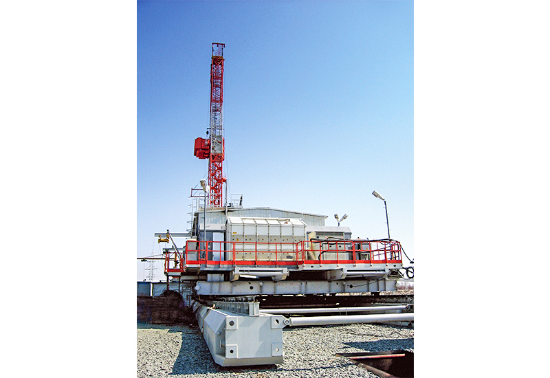 Rail-mounted Drilling Rigs
